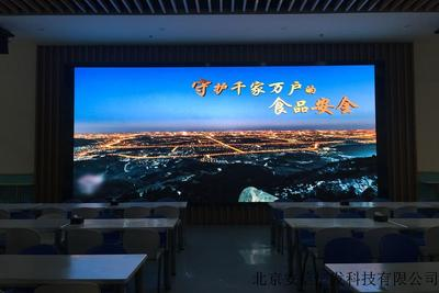 LED professional stage display screen